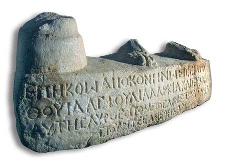 arheologia-7